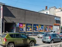 , Moskovsky avenue, house 24. store