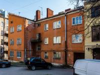 Выборг, улица Некрасова, дом 8. многоквартирный дом
