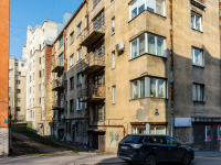 , Nekrasov st, house 10. Apartment house