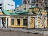 , alley Nikolaev, house 2А. store