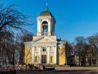 , st Pionerskaya, house 6. cathedral