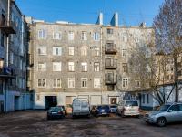 , Pogranichnaya st, 房屋 2А. 公寓楼