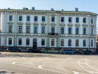 , university Санкт-петербургский Государственный Экономический университет, Podgornaya st, house 17