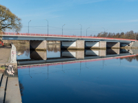 , st Podgornaya. bridge