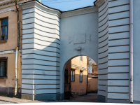 , Porogonnaya st, house 8. office building