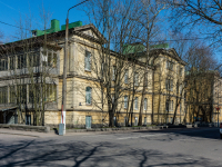 Выборг, Ленинградское шоссе, дом 24. больница