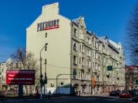 , Leningradskoe road, house 10. Apartment house
