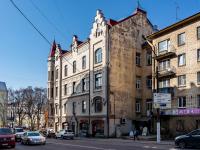 , Leningradskoe road, house 16. Apartment house