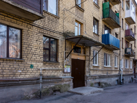, Leningradskoe road, house 18. Apartment house