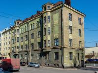, Turgenev st, house 8. Apartment house