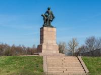 , 纪念碑