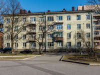 , Suvorov avenue, house 9. Apartment house