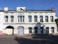 Bronnitsy, library Центральная городская библиотека семейного чтения, Lenin square, house 2