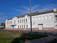 Бронницы, Ленина пл, дом 4