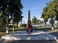 Bronnitsy, memorial complex Вечный огоньLenin square, memorial complex Вечный огонь