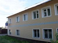 Бронницы, улица Советская, дом 17. многофункциональное здание