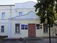 Bronnitsy, Sovetskaya st, house 33