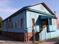 Бронницы, улица Советская, дом 35