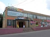 Бронницы, Советская ул, дом 50