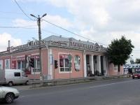 Бронницы, Советская ул, дом 63