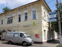 布龙尼齐市, 博物馆 Музей истории Бронниц, Sovetskaya st, 房屋 71