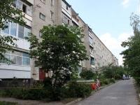 Бронницы, Советская ул, дом 113