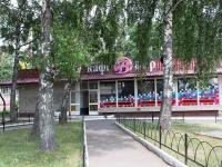 Бронницы, Советская ул, дом 119
