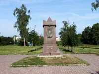 Bronnitsy, monument Могила А.А. ПушкинаSovetskaya st, monument Могила А.А. Пушкина