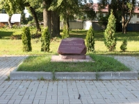 Bronnitsy, memorial Жертвам политических репрессийSovetskaya st, memorial Жертвам политических репрессий