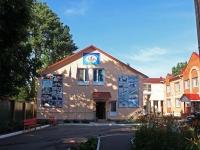 布龙尼齐市, Krasnaya st, 房屋 14А