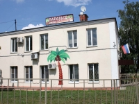 Bronnitsy, Krasnaya st, house 20