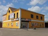 布龙尼齐市, Mayakovsky alley, 房屋 25. 商店