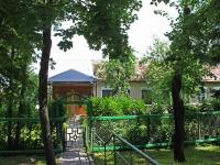 Bronnitsy, Pushchin st, house 1