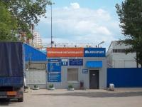 Zheleznodorozhny, warehouse Инпром, Avtozavodskaya st, house 13