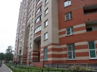 Zheleznodorozhny, Glavnaya st, house 1. Apartment house