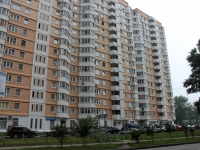 neighbour house: st. Glavnaya, house 2. Apartment house