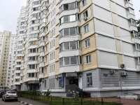 Zheleznodorozhny, Granichnaya st, house 9/1. Apartment house