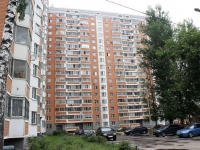 Zheleznodorozhny, Zhilgorodok st, house 2. Apartment house