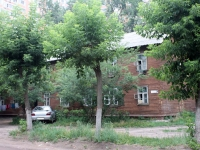 neighbour house: st. Zhilgorodok, house 24. Apartment house