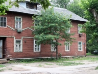 Zheleznodorozhny, Zhilgorodok st, house 25. Apartment house