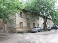 Zheleznodorozhny, Zhilgorodok st, house 29. Apartment house