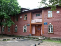 Zheleznodorozhny, Zhilgorodok st, house 31. Apartment house