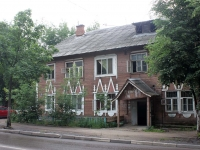 Zheleznodorozhny, Zhilgorodok st, house 55. Apartment house