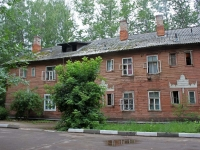 Zheleznodorozhny, Zhilgorodok st, house 61. Apartment house