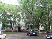 neighbour house: st. Kalinin, house 3. Apartment house