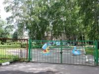 "neighbour house: st. Kalinin, house 5А. nursery school № 15 ""Ручеек"" для детей с нарушениями речи"