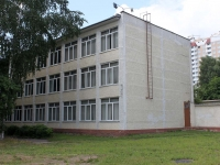 neighbour house: st. Kalinin, house 7. school №10