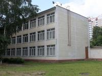 Железнодорожный, Калинина ул, дом 7