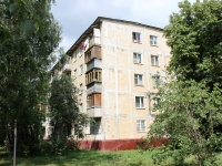 neighbour house: st. Kalinin, house 11. Apartment house