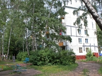 neighbour house: st. Kalinin, house 13. Apartment house